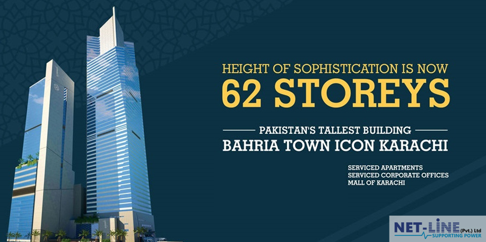 bahria town icon tower